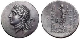 Alexandria Troas Antik Kenti'nde Kullanılan Tarihi Paralar