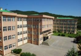 Çanakkale Onsekiz Mart Üniversitesi Ziraat Fakültesi