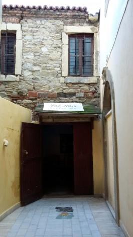 Tarihi Yalı Hanının Arka Çıkış Kapısı