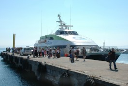 Gökçeada'ya Deniz Otobüsü Seferleri Yeniden Başlıyor
