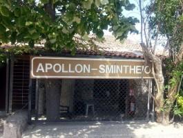 Apollon Smintheus Bölgesi Girişi