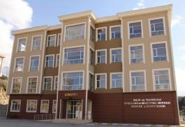 Çanakkale Onsekiz Mart Üniversitesi Bilim Teknoloji Uygulama ve Araştırma Merkezi