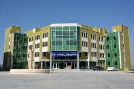 Çanakkale Onsekiz Mart Üniversitesi İlahiyat Fakültesi