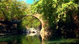 Mıhlı Çayı Üzerindeki Başdeğirmen Köprüsü