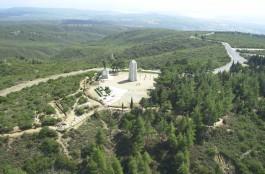 Conkbayırı'ndaki Yeni Zelanda ve Atatürk Anıtı